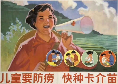 fpamao_public_health_poster